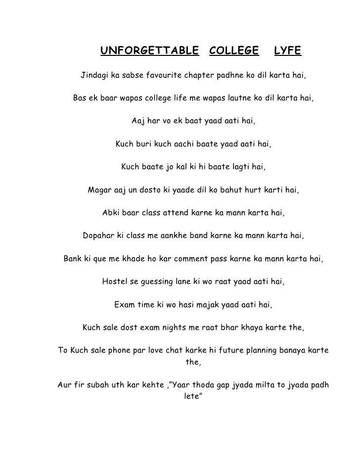 poem college essay A comparison of two war poems by wilfred owen: 5 : 1178 copyright © 1998-2017 free-college-essayscom help |privacy.