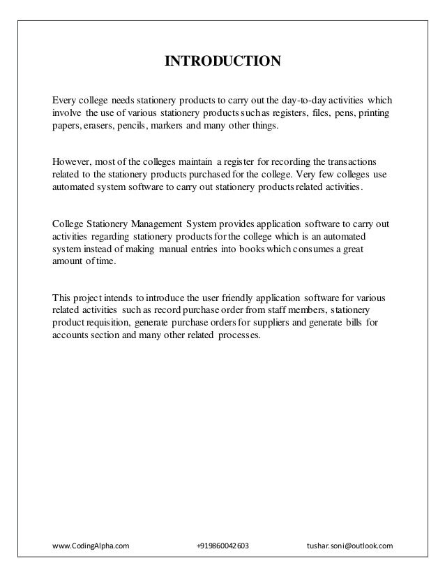 data dictionary for college management system