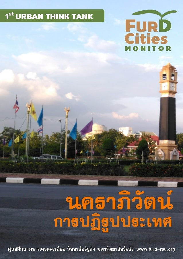 FURD Cities Monitor Special | i
