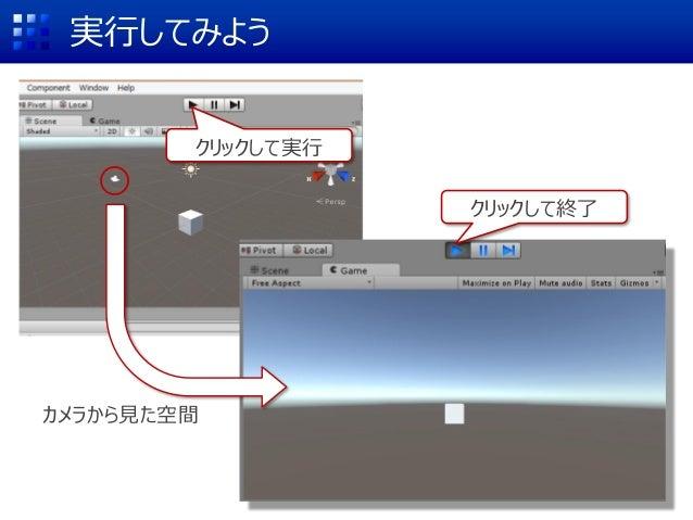 OpenCV/ARCore/Unityで作る塗り絵AR
