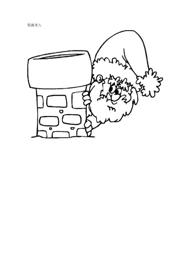 tw duh coloring pages - photo#18