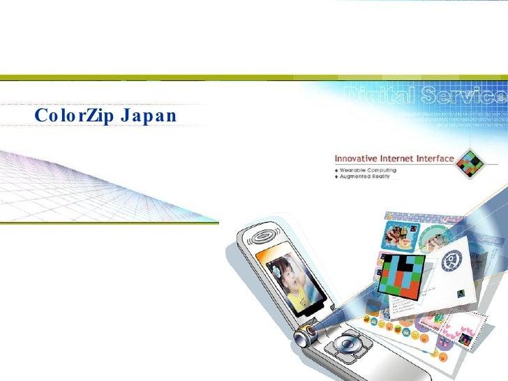 ColorZip  Japan