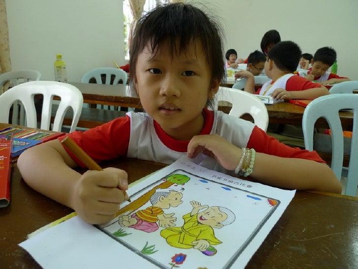 Sunday School Children's Buddhist Art Competition