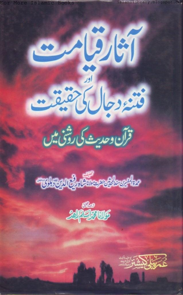For More Islamic Biosloakmsilibrary.blogspot.ciosmlamilibrary.blogspot.com