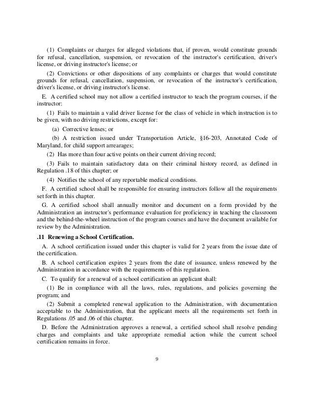 Comar regulations