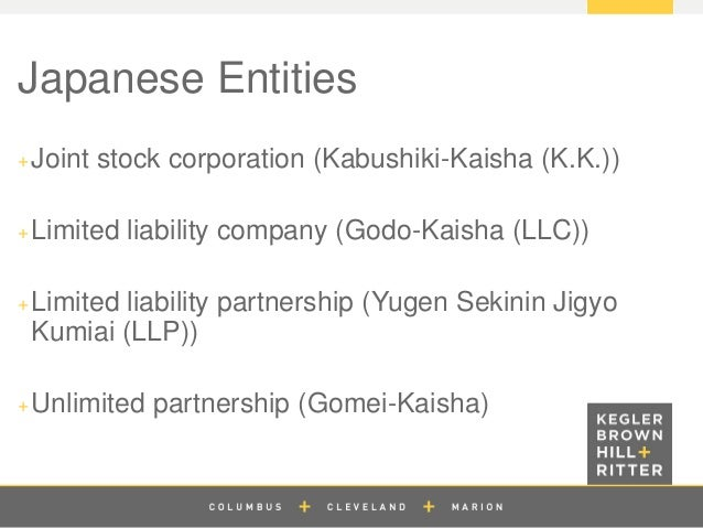 An overview of the aspects of business in japan