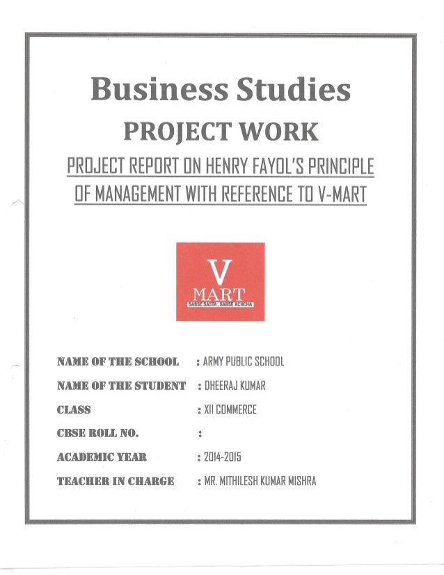 Business Studies Principles Of Management Project Class 12th CBSE