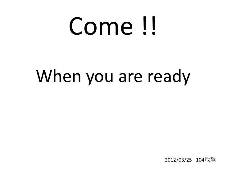 Come !!When you are ready               2012/03/25 104取慧
