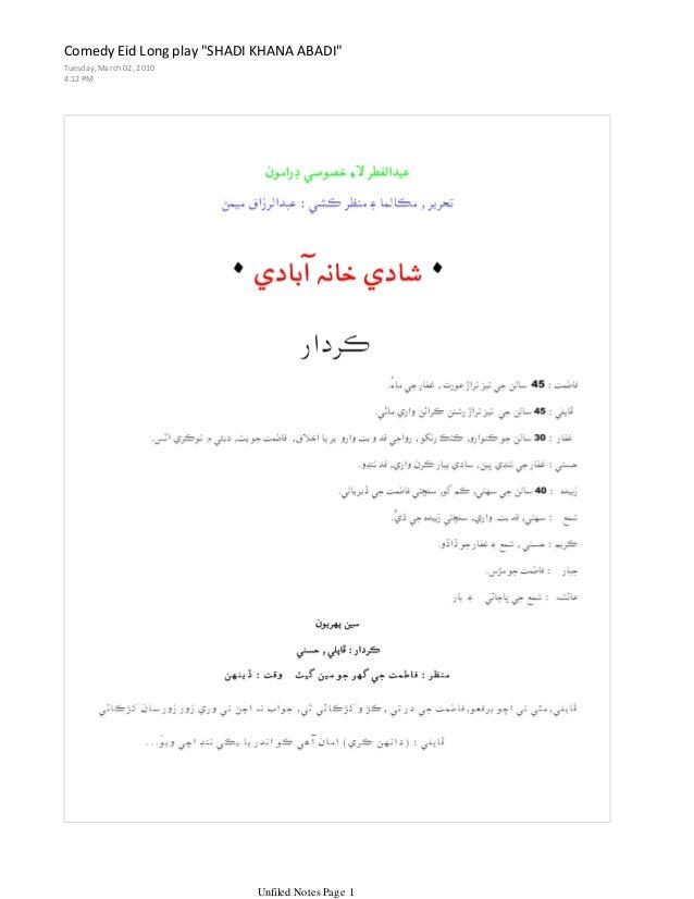 "Comedy Eid Long play ""SHADI KHANA ABADI"" Tuesday,March 02, 2010 4:12 PM Unfiled Notes Page 1"