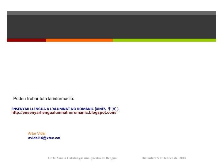 De la Xina a Catalunya: una qüestió de llengua Divendres 5 de febrer del 2010 Artur Vidal [email_address] ENSENYAR LLENGUA...