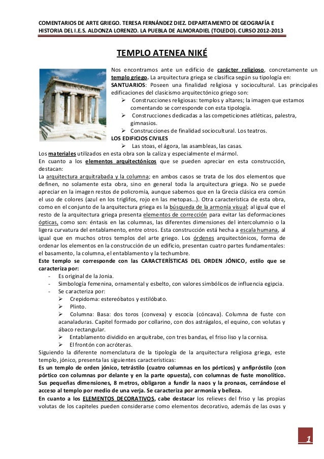 COMENTARIOS DE ARTE GRIEGO. TERESA FERNÁNDEZ DIEZ. DEPARTAMENTO DE GEOGRAFÍA EHISTORIA DEL I.E.S. ALDONZA LORENZO. LA PUEB...