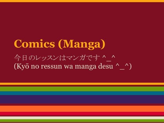Comics (Manga)今日のレッスンはマンガです ^_^(Kyō no ressun wa manga desu ^_^)