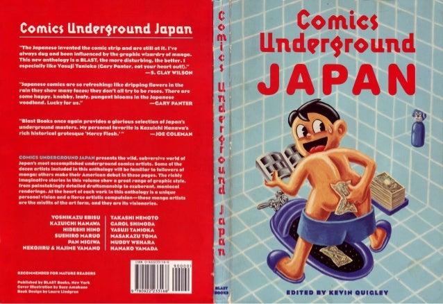 Japan Mature Pddd