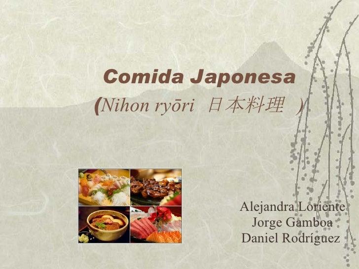Hermoso libros de cocina japonesa fotos cocina japonesa - Libreria aliana ...