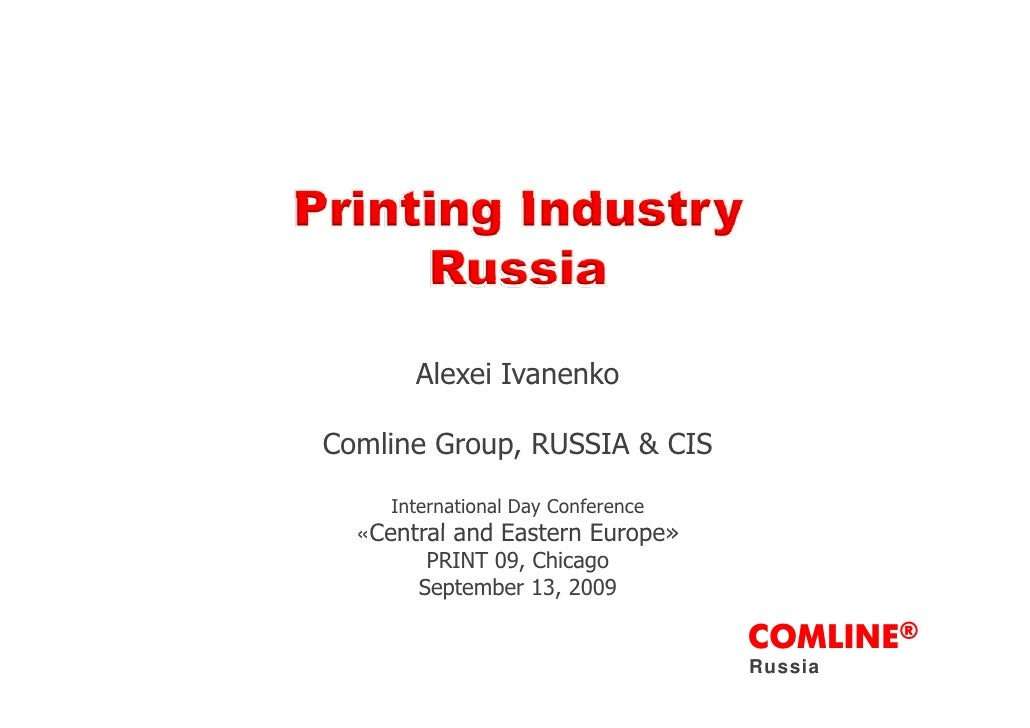 Alexei Ivanenko        Al   iI      k  Comline Group RUSSIA & CIS         Group,       International Day Conference   «Cen...