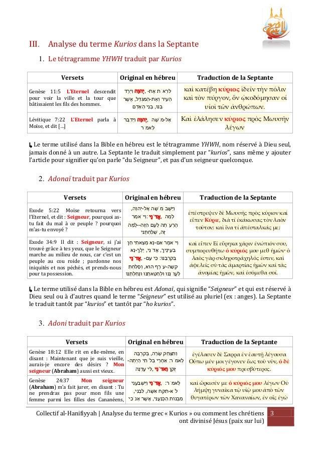 Comment les chrétiens ont divinisé jésus   analyse du terme grec kurios Slide 3