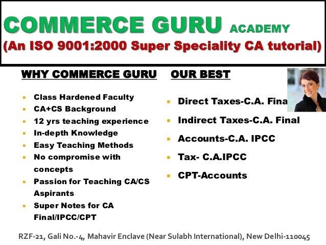 commerce guru brochure doc