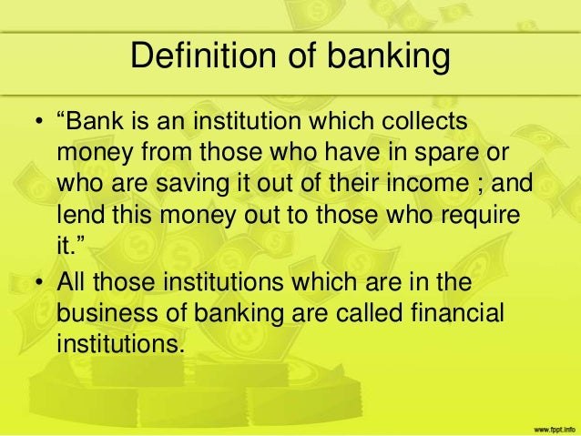 banking and finance meaning in marathi