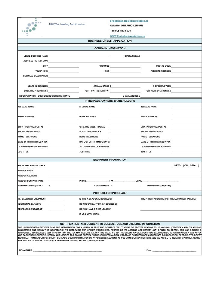 commercial credit application template - commercial credit application