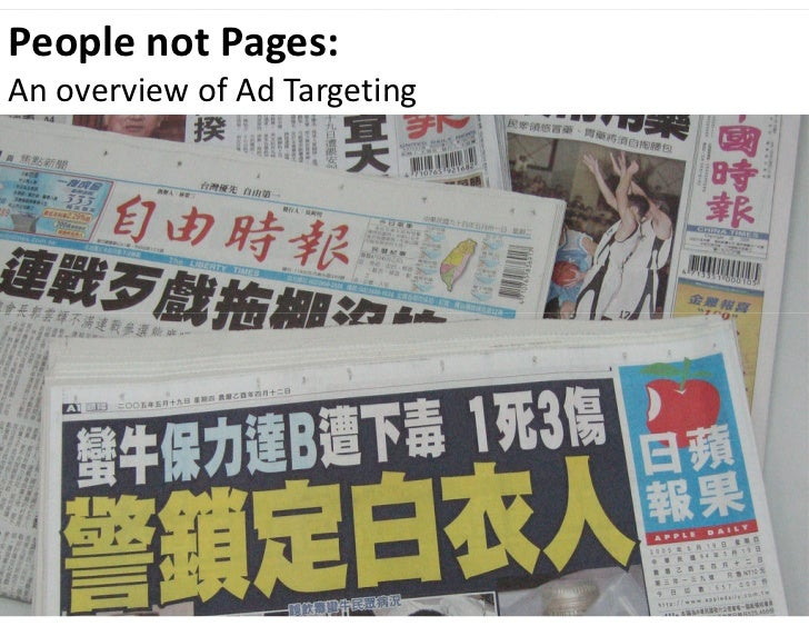 People not Pages: An overview of Ad Targeting