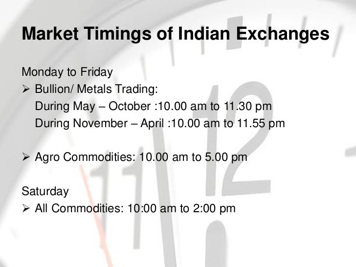 Currency trading in india wiki