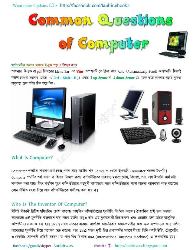 "Want more Updates  http://facebook.com/tanbir.ebooksfacebook /gmail/skype: - http://tanbircox.blogspot.comঅনায আ""ফুক ফা ..."