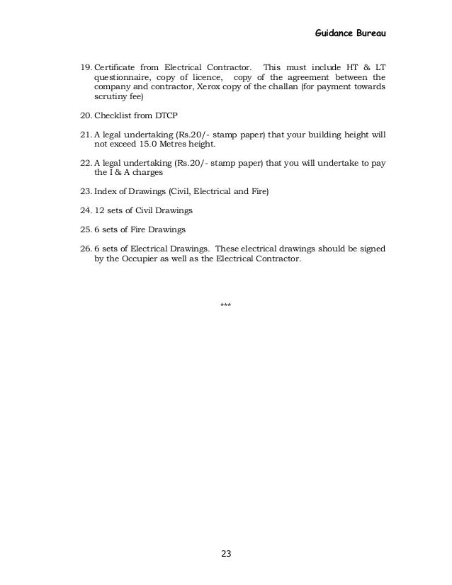 Common application-form (1)