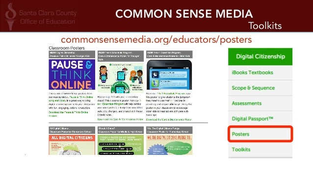 Common Core & Digital Citizenship
