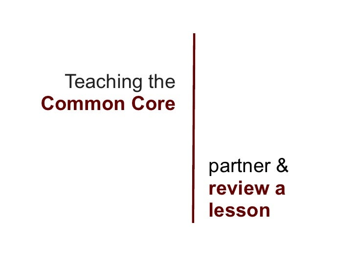 Common Core and the Social Studies Classroom