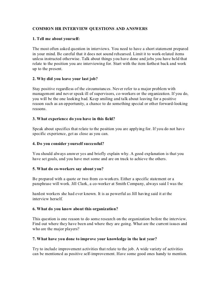 Common Hr Interview Questions And Answers