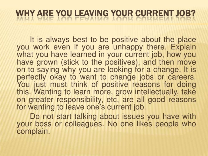 High Quality U003cbr /u003e; 5. Why Are You Leaving Your Current Job?