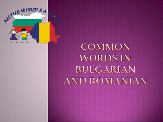 """In 1990 Prof. Dr. Otto Kronsteiner from Austria wrote: """"OldBulgarian language became a cultural language of allOrthodox Sl..."""