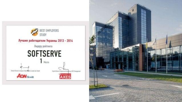 Рената Чучмай, Віце-президент з питань управління персоналом компанії SoftServe - Внутрішні комунікації як запорука розвит...