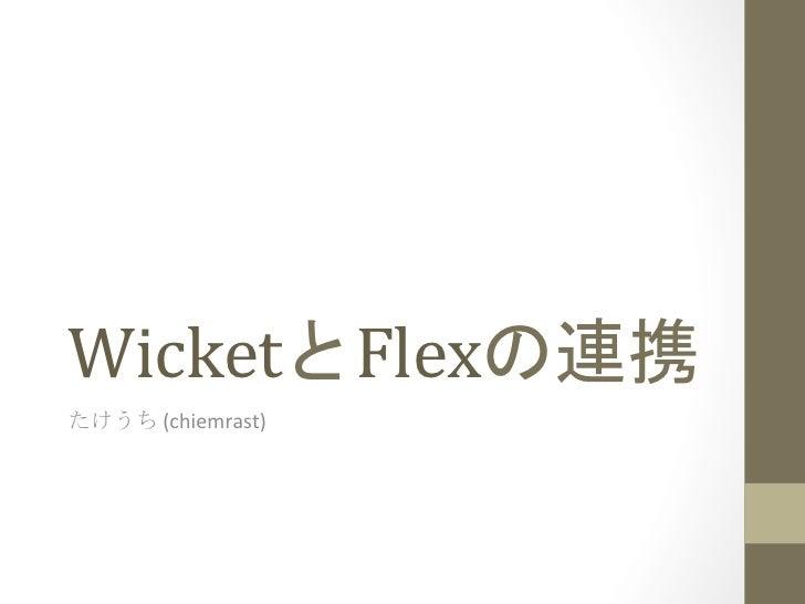 Wicket Flex                (chiemrast)