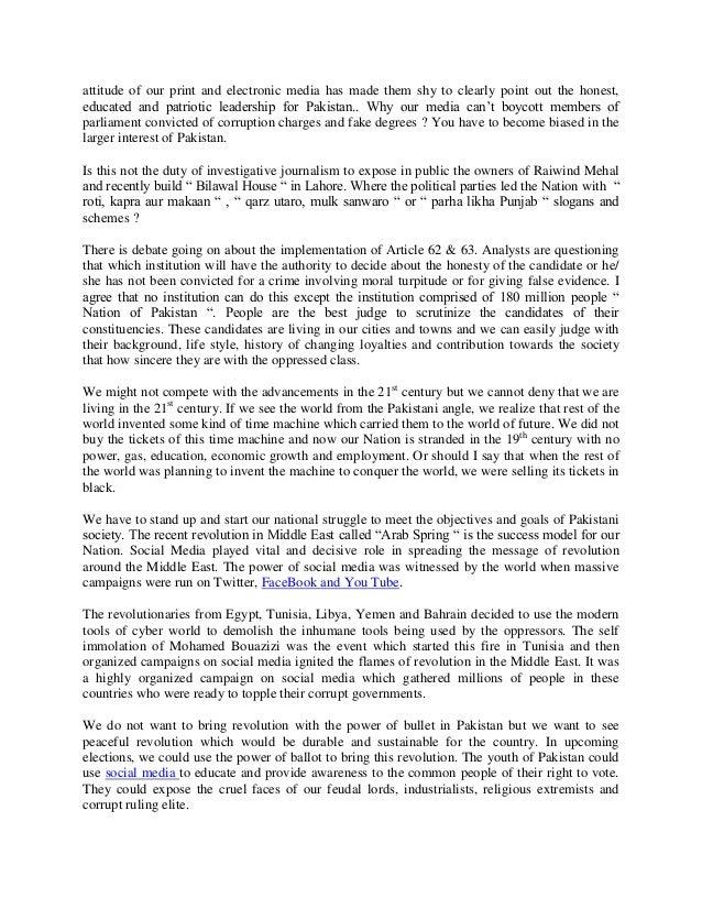 corruption in india essay in english 2011
