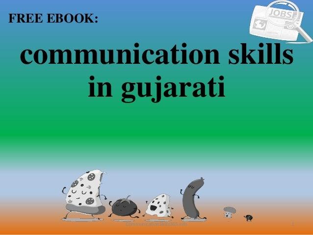 gujarati learning software free download