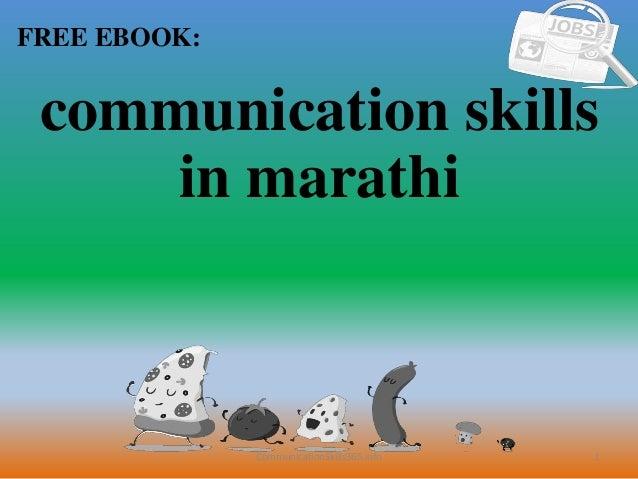 EBOOK PDF MARATHI JOKES PDF DOWNLOAD