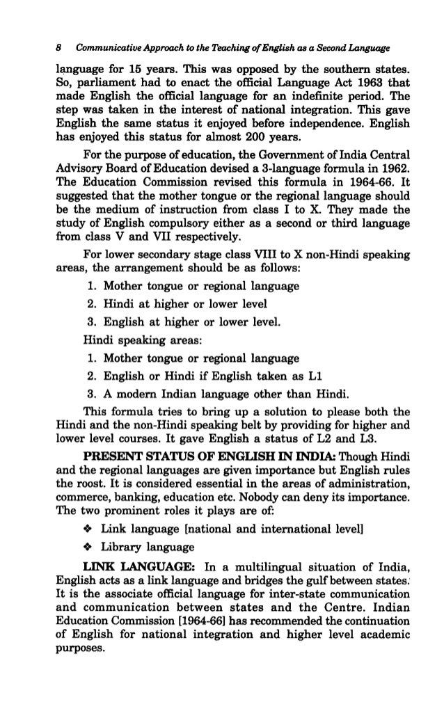 essay on importance of english in india