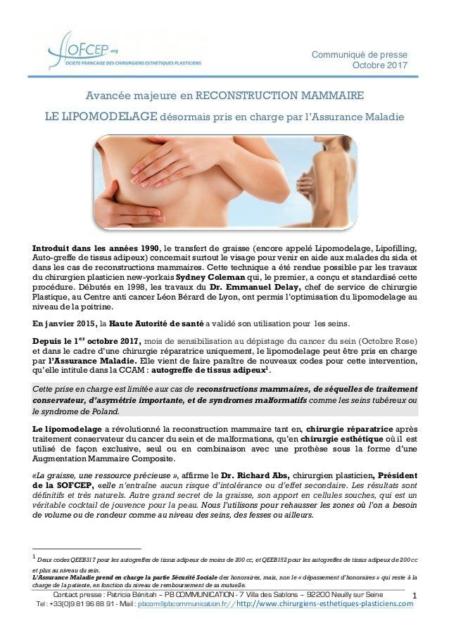 Contact presse : Patricia Bénitah – PB COMMUNICATION - 7 Villa des Sablons – 92200 Neuilly sur Seine Tel : +33(0)9 81 96 8...