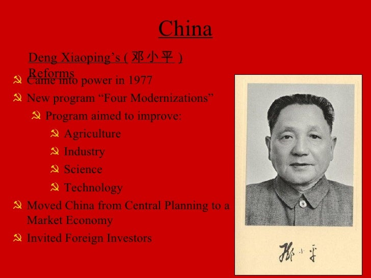 the reforms by deng xiaoping Deng xiaoping's daughter deng rong wrote in the book my father deng xiaoping  the bottom-up approach of the deng reforms, in contrast to the top-down approach of perestroika, was likely a key factor in the success of the former.