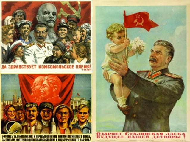 Communism fascism democracy 1917 1939 41 41 publicscrutiny Choice Image