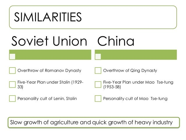 a comparison of soviet and chinese in communism Soviet communism the ussr was the  chinese losses and  in 1969 there was a series of sino-soviet border clashes china and the ussr reoriented their nuclear.