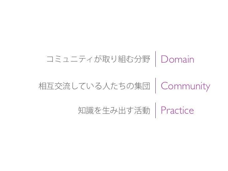 Meets Communities