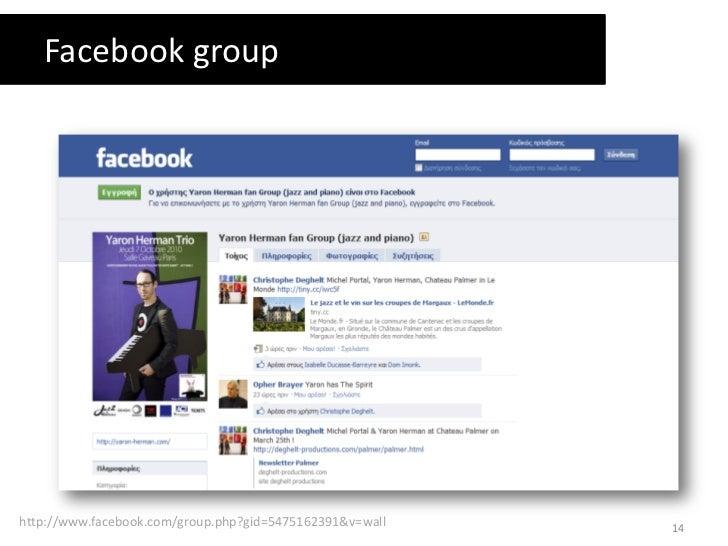 community detection in social media
