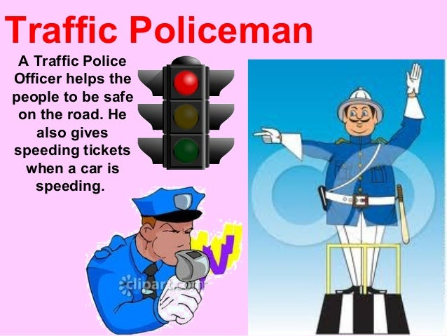 Essay on policeman