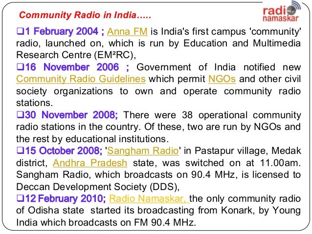 how to start fm radio station in andhra pradesh