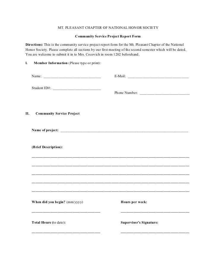 community service letter templates completion verification service project form