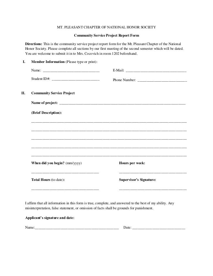 Captivating Community Service Project Form. MT. PLEASANT CHAPTER OF NATIONAL HONOR  SOCIETY Community ...