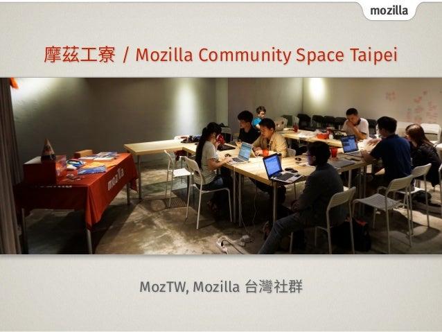 mozilla MozTW, Mozilla / Mozilla Community Space Taipei