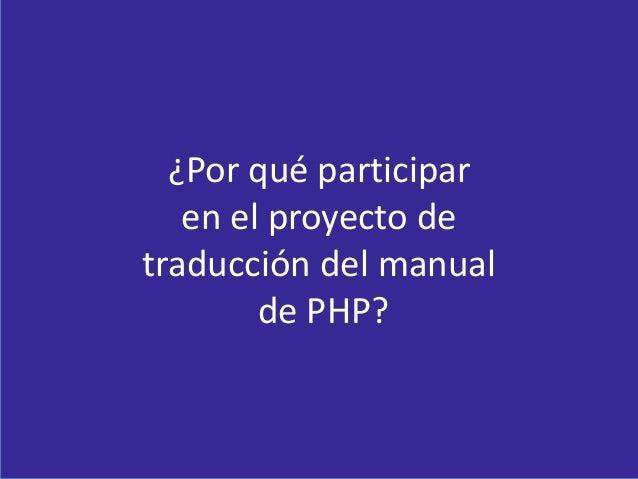 ¿Por qué participar en el proyecto de traducción del manual de PHP?